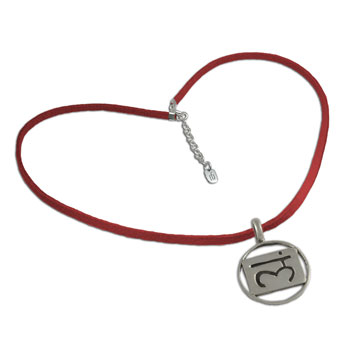 Strength Root Chakra Necklace